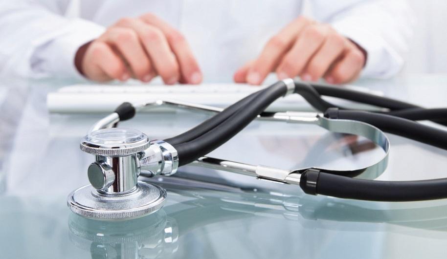 Капсаицин в лечении боли: опыт клинического применения