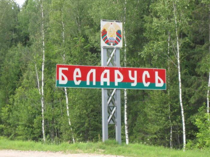 Сколько зарабатывает врач в Беларуси