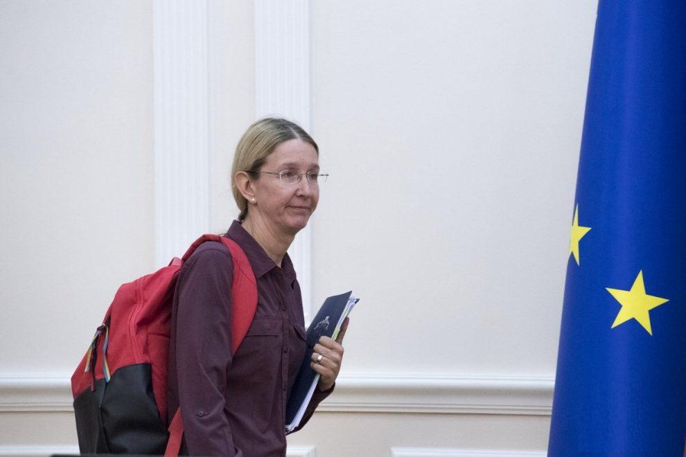 постановление об увольнении Ульяны Супрун