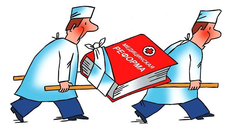 оплаты труда медицинских работников