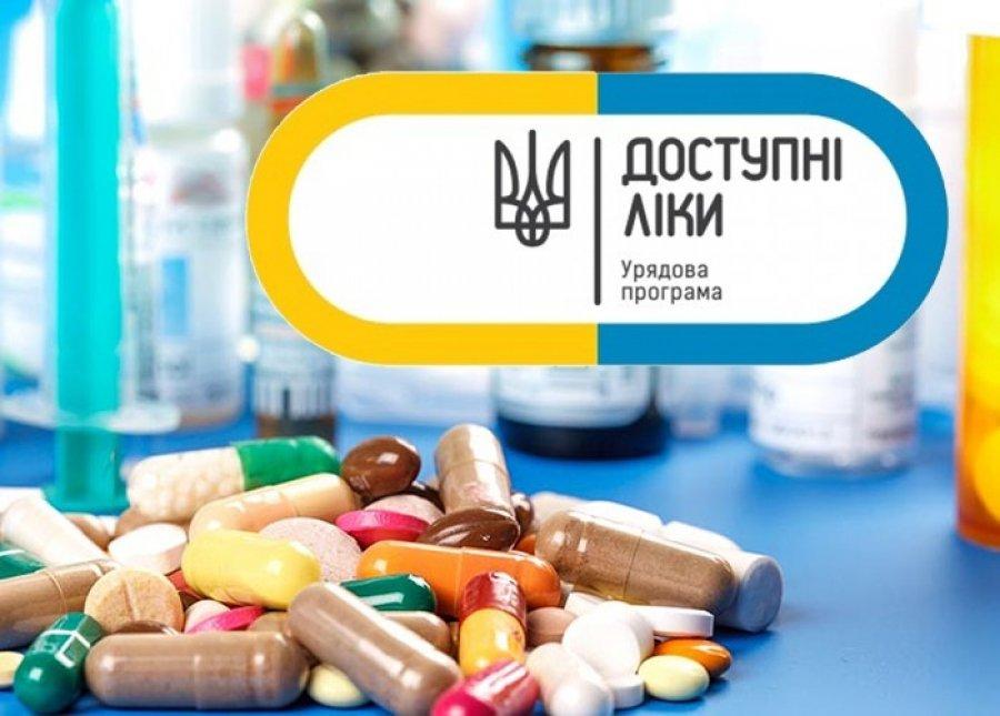 У ВООЗ урядову програму «Доступні ліки» в Україні вважають ефективною для населення