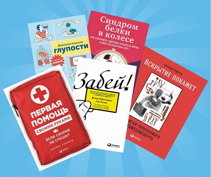 книги для врачей