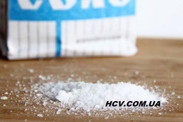 соль против рака