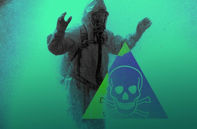 опасные вещества ядовитые вещества hazmat hazardous materials