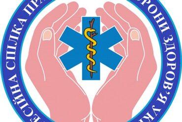 Медицинская профсоюз настаивает на повышении зарплат медикам