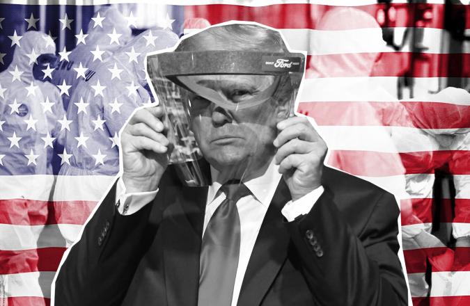 трамп фейл пандемия