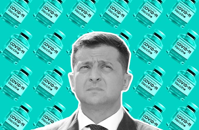 вакцина коронавирус Украина целесообразность