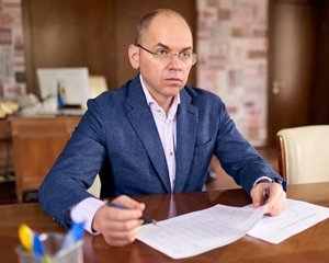 План мероприятий МОЗ Украины для борьбы с COVID-19