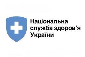 Утвержден состав Совета общественного контроля НСЗУ