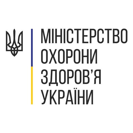 Национальную стратегию борьбы с раком будет разработан до 30.11.2020 г..