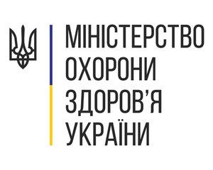 Виктор Ляшко определился с кандидатами на должности заместителей председателя НСЗУ